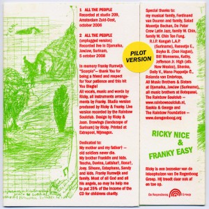 rbsc-MUSIC-Ricky-2
